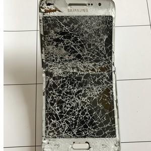 Samsung Galaxy Grand Prime - Ecran explosé